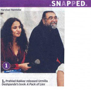 Prahlad Kakkar and Umi at the Mumbai Launch